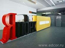 Яндекс отложил IPO на неопределенный срок
