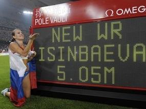 Исинбаева признана легкоатлеткой года в Европе