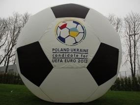Україна й Польща відстояли Євро-2012