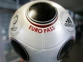 У Фінальній частині Євро-2016 зіграють 24 збірні