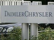 Daimler полностью избавится от Chrysler