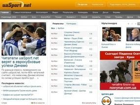 uaSport.net объявляет набор в Школу интернов
