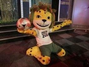 Талисманом ЧМ-2010 будет леопард