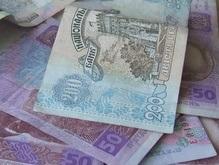 UMH предъявил издателям газеты Дело претензии на 2 млн грн