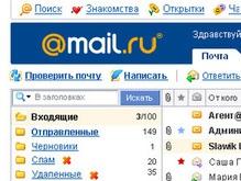 Mail.ru пришел в мобильные и  ICQ