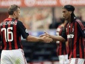 Серия А: Милан опять проигрывает, Ювентус празднует победу