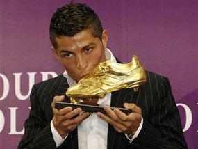 Криштиано Роналдо получил Золотую бутсу