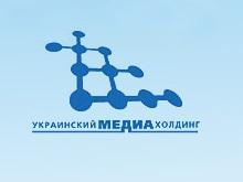 Украинский Медиа Холдинг впятеро увеличит уставный фонд