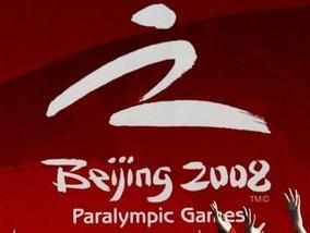 Паралимпиада: Украинку поймали на употреблении допинга