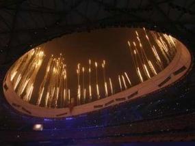 У Пекіні відкрилися Паралімпійські ігри