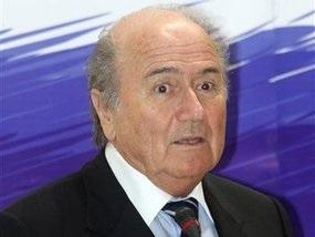 Президент ФІФА заперечив можливість договірних матчів на ЧС-2006