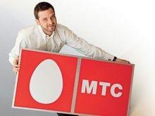 МТС объединяет мобильную и фиксированную связь