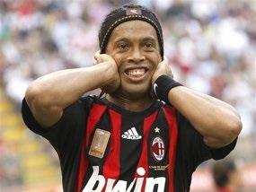 Серия А: Милан начинает с домашнего поражения