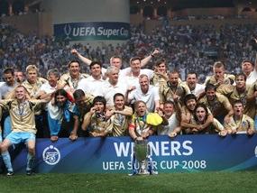 Фотогалерея: Зеніт - найсильніша команда Європи