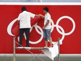 Китайці впали в депресію після Олімпіади
