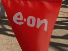 Крупнейшая немецкая энергокомпания увольняет тысячи сотрудников