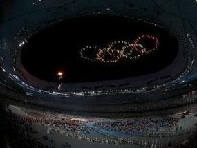 XXIX летние олимпийские игры закрыты