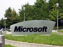 Поляки пожаловались на монополию Microsoft
