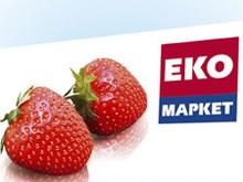 Сеть Эко-маркет получила иностранного гендиректора