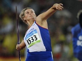 Олимпиада-2008: Чешка выиграла золото в метании копья
