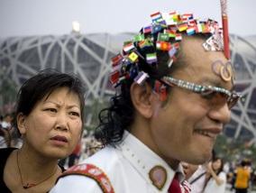 Китаец продырявил себе голову в честь Олимпиады
