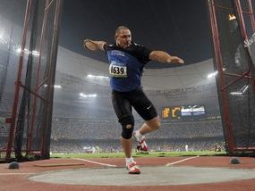 Дискобол: Естонець здобув золото