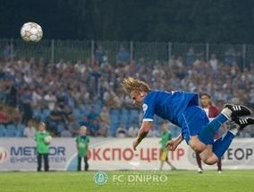 Дніпро отримав перемогу над новачком