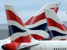 Всемирноизвестные авиаперевозчики планируют объединение
