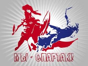 Фаны Спартака кричали Динамо - Молодцы