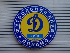 Інтер покаже матчі Динамо й Спартака