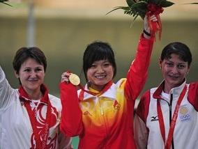 Олімпіада-2008: Росію і Грузію об єднав подіум