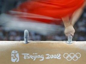 Спортивная гимнастика: Украинец - третий на кольцах