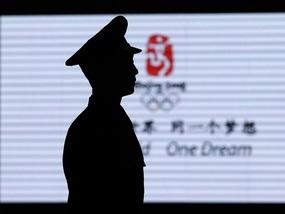 Первая кровь Олимпиады: В Пекине убит американский турист