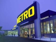 Во Львове может появиться второй Metro