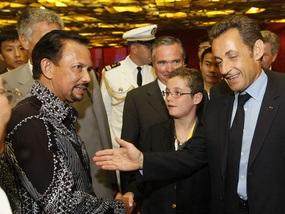 Олимпиада-2008: Сборная Брунея не выступит на Играх