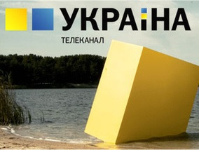 Збірну України на ЧС-2010 покаже ТРК Україна