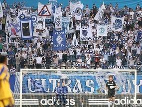 Фанати Динамо вимагають пояснити легіонерам принциповість матчів зі Спартаком