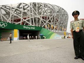 Сегодня стартуют XXIX Летние Олимпийские игры