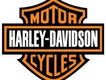 Harley-Davidson вышел на украинский рынок