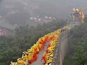 Олімпійський вогонь побував на Великій китайській стіні