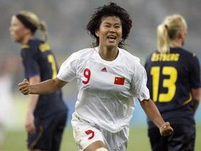 Олимпиада-2008: Китаянки начинают с победы