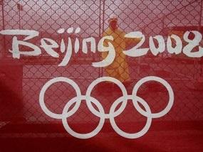 Олімпіада-2008: На відкритті буде безліч сюрпризів
