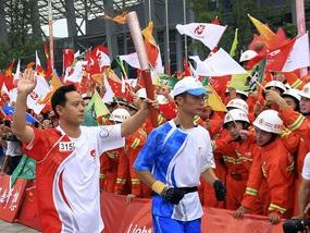 Олімпійський вогонь прибув у Пекін