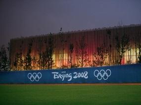Олімпіада-2008: Шахраї розповсюджували підроблені квитки за допомогою сайту-близнюка