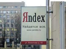 СМИ: Усманов хочет купить Яндекс