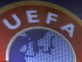 Кубок УЕФА: Днепр сыграет с Беллинцоной