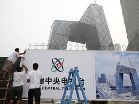 Олімпіада-2008: Китайці вже підраховують свої прибутки