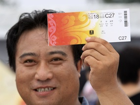 Олімпіада-2008: Усі квитки продані