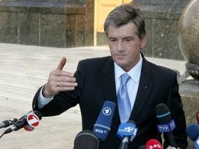 Ющенко: Для Евро-2012 нужны 4 тысячи км дорог и 5 миллиардов гривен