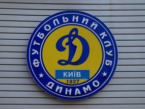 Лига Чемпионов: Динамо достались ирландцы